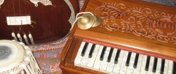 Kirtan Instruments 018 SMALL8b5e95