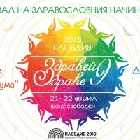 фейсбук с лого 2019