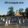 Plovdiv 2018 2019 New