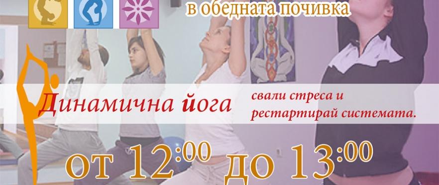 Reklama A6 Yoga Po Obed 2