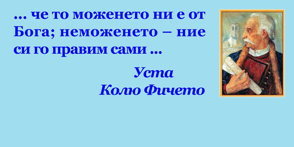 10247315_10203560673687523_1415747137560232726_n