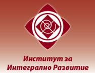 Integralen-Institut_BG
