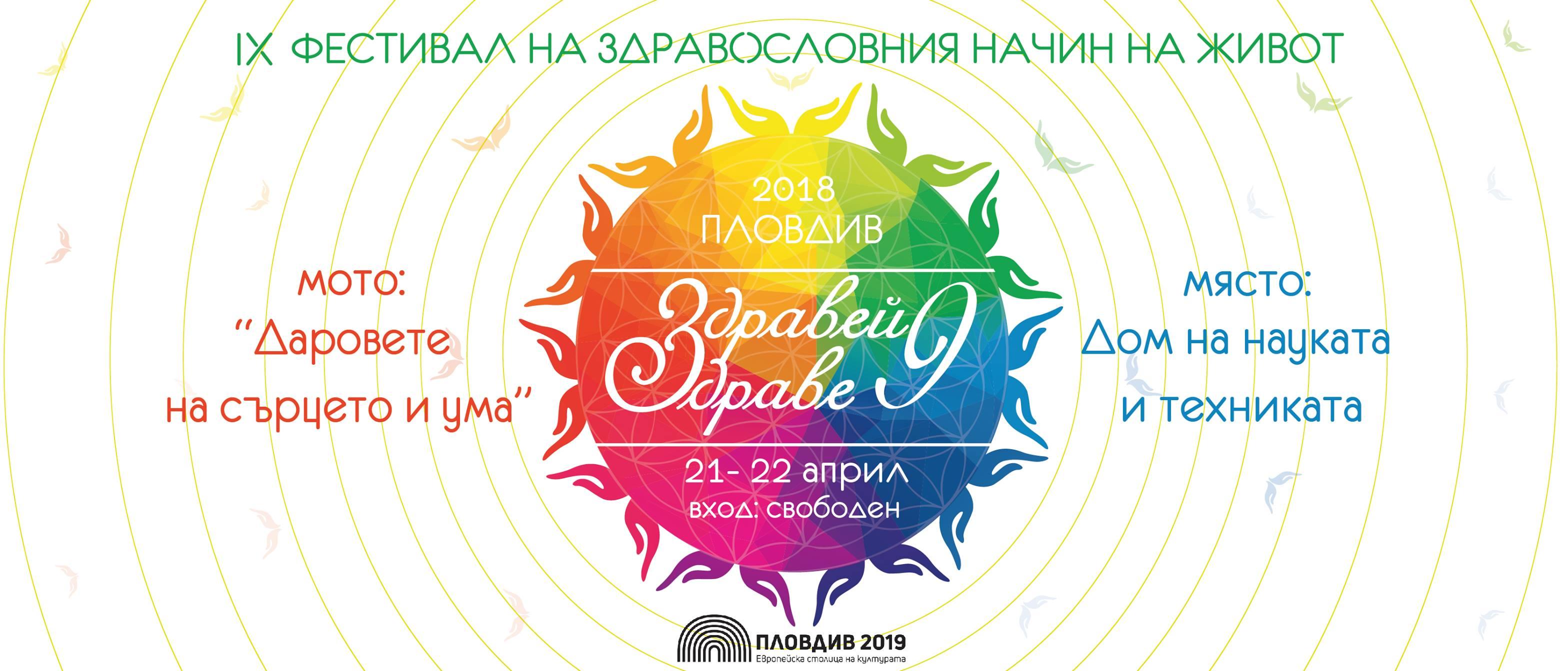 банер фейсбук с лого 2019